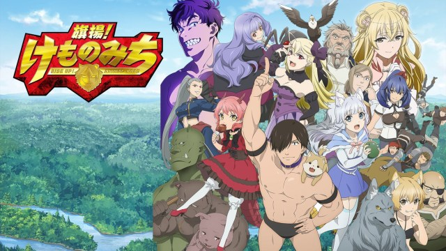 Anime with overpowered main characters - Kemono michi