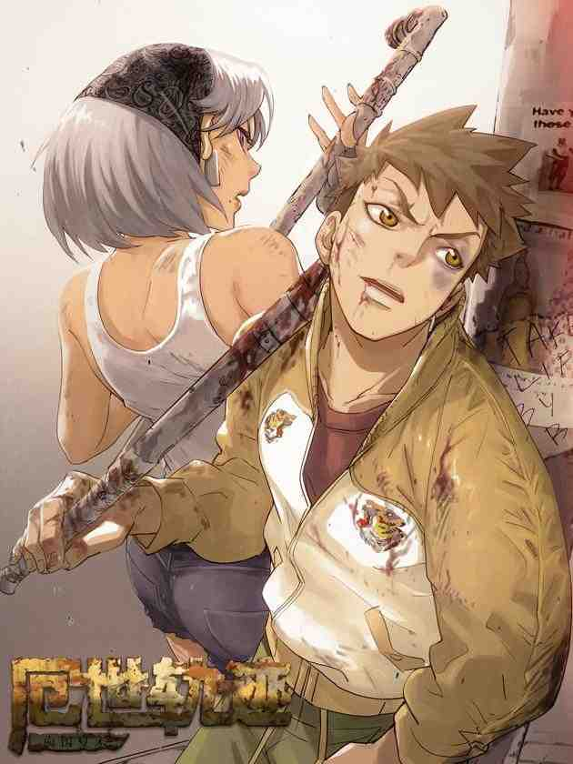 best action-fantasy manga you must read
