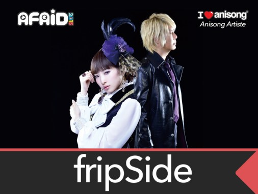 Featured Artiste – fripSide