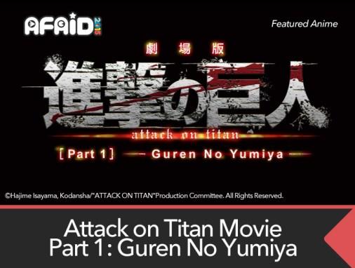 Featured Anime Screening: Attack on Titan Movie 1