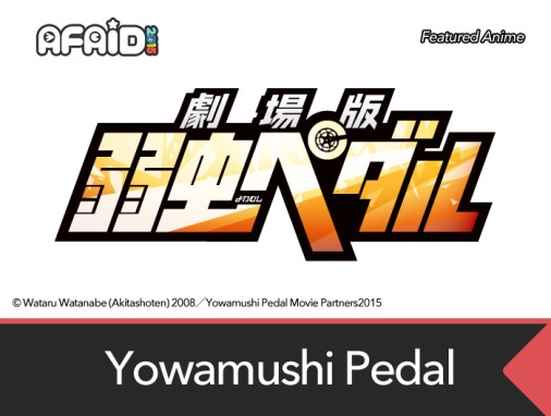 Featured Anime Screening: Yowamushi Pedal movie