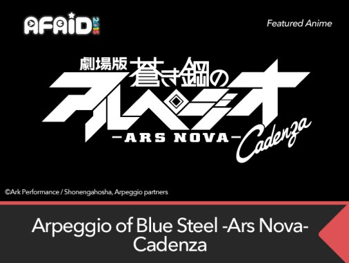 Featured Anime: Arpeggio of Blue Steel -Ars Nova- Cadenza