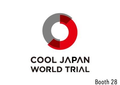 Exhibitor: COOL JAPAN Lounge