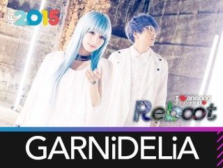 Featured Artiste – GARNiDELiA