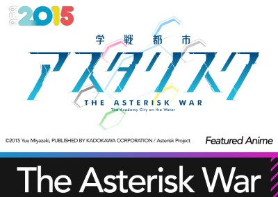 Featured Anime: The Asterisk War