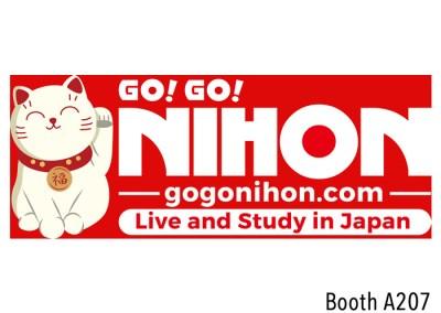 Exhibitor: GO! GO! NIHON