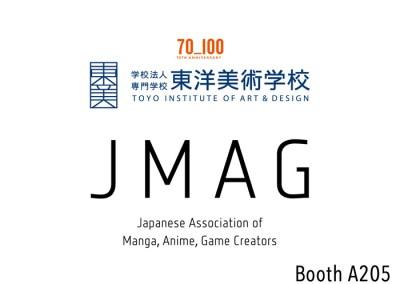 Exhibitor: Toyo Institute of Art and Design