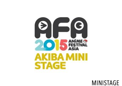 Exhibitor: NHK WORLD | Anime Festival Asia 2015 in Singapore