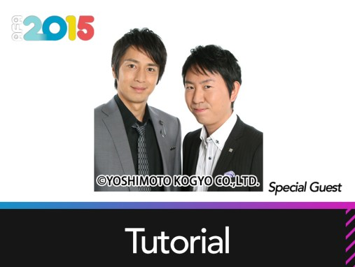Special Guest: Tutorial