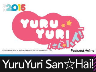 Featured Anime: YuruYuri San☆Hai!