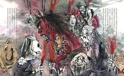 demon-japan-folktale-photos