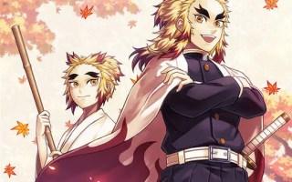 Kyojuro-brother