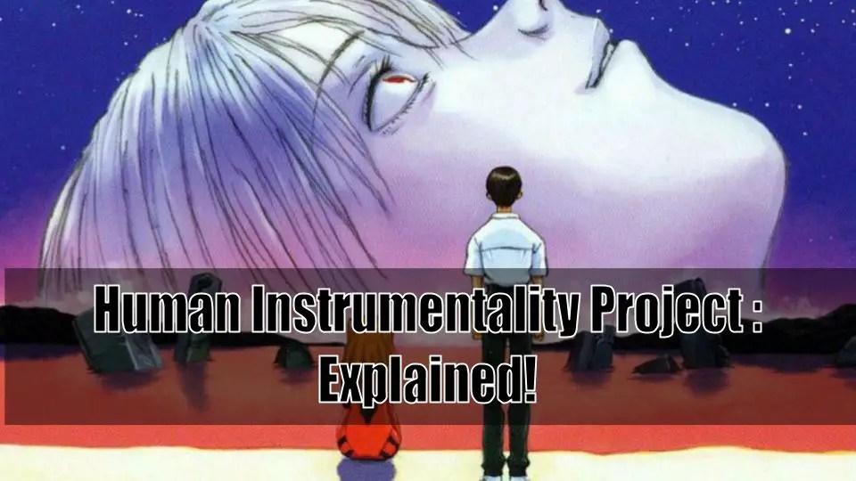 Human Instrumentality Project