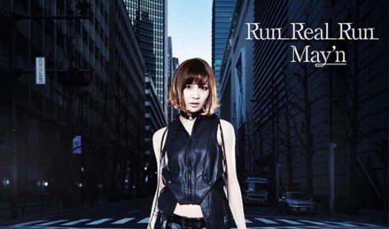 "Kort ""Run Real Run"" musikvideo af May'n"