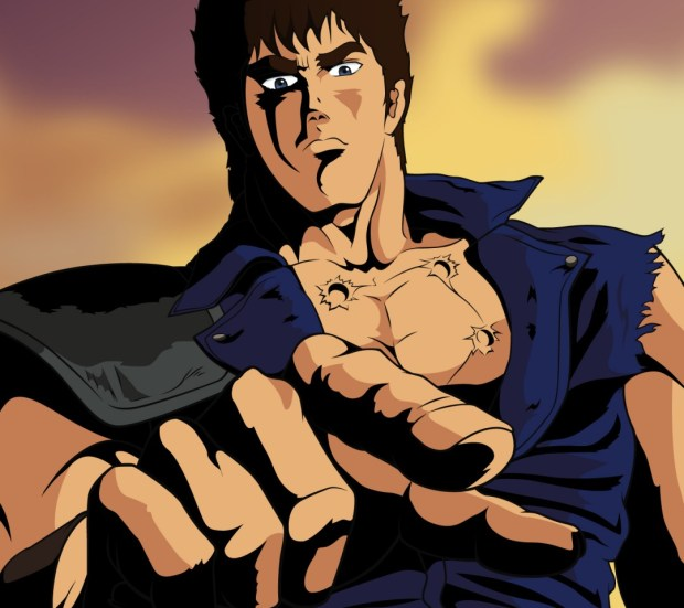 16. Fist of the North Star