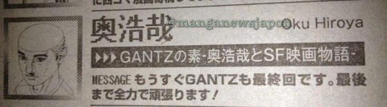 Gantz mangaen slutter snart