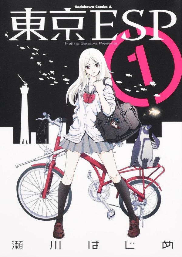 """Tokyo ESP"" mangaen laves til anime"