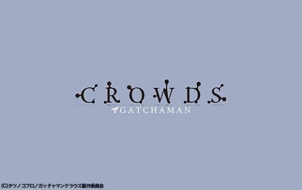 Gachaman Crowds