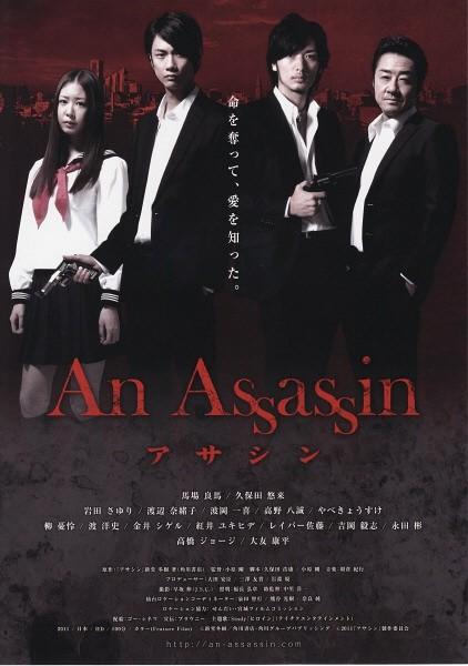 An Assasin