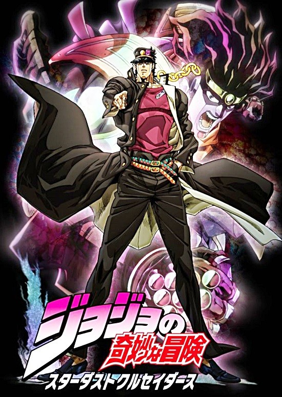 """Jojo's Bizarre Adventure Part III"" TV anime kommer til foråret 2014"