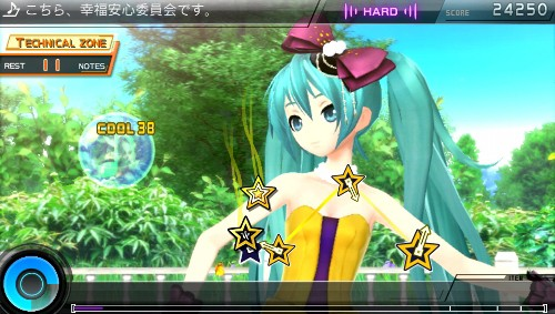 """Udgivelsesdato for """"Hatsune Miku: Project Diva F 2nd"""""""