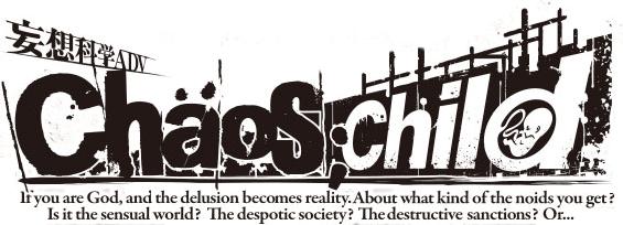 """Forsmag på """"Chaos;Child"""" science adventure spillet"""