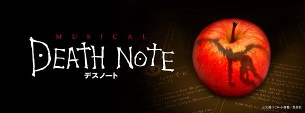 "Der kommer en ""Death Note"" musical i 2015"