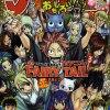 """Fairy Tail"" animeen vender tilbage på TV til april 2014"