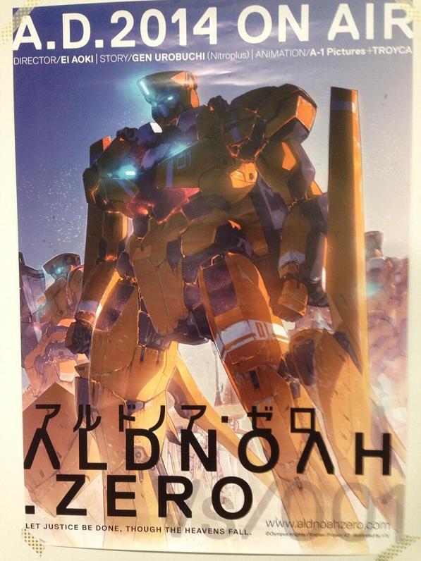 "Ny original TV anime ""Aldnoah Zero"""