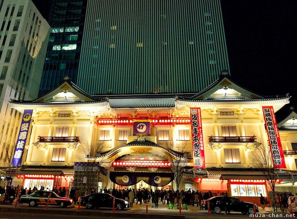 Gamle og nyt i Tokyo, det ny Ginza Kabuki teater