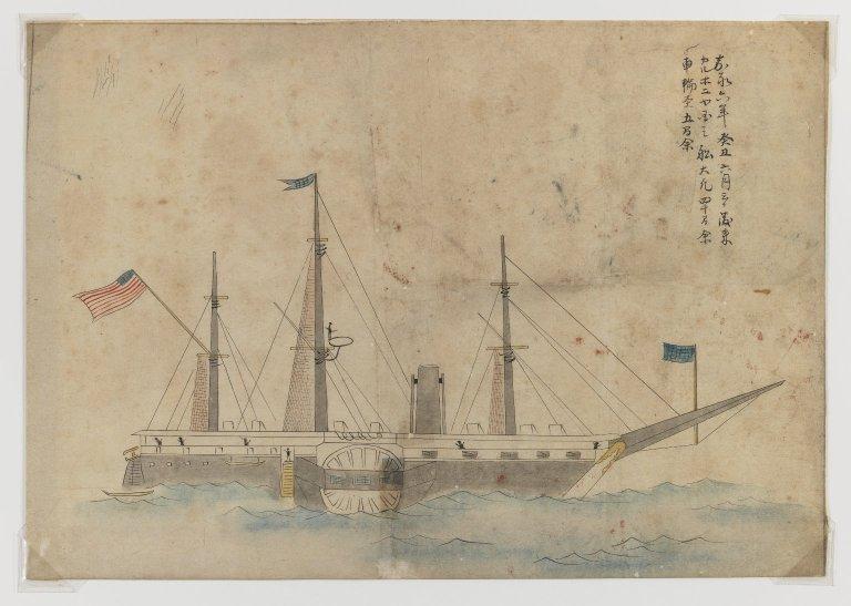 AIOdense – Fredag 15 august – De Sorte Skibe