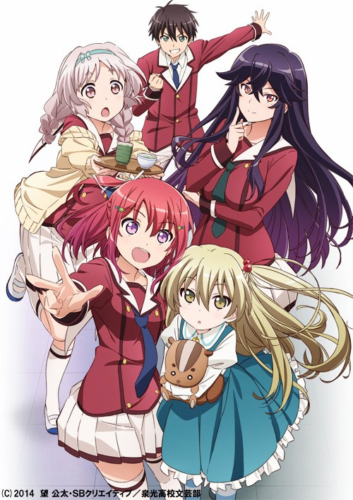 Inou Battle wa Ichijou-kei no Nakade anime trailer
