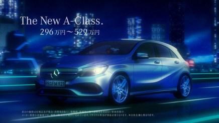 Perfume lavet til 3D anime piger i Mercedes-Benz reklame
