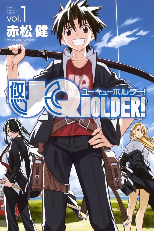 UQ Holder! anime på vej