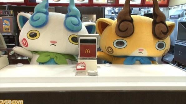 Yokai Watch personer arbejdende hos McDonald's