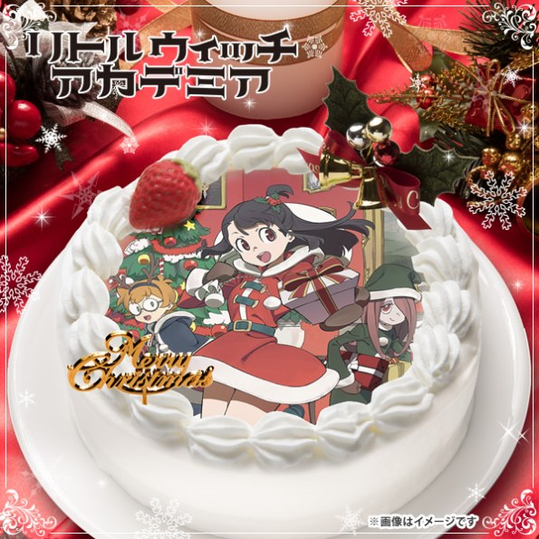 Little Witch Academia limited 2016 Christmas cake