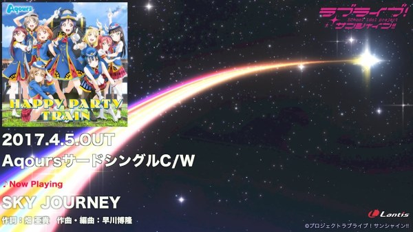 "Aqours - ""SKY JOURNEY"" & ""Shoujo Ijou no Koi ga Shitai"" preview (fra Happy Party Train single)"