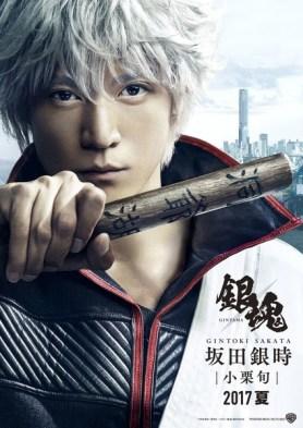 Shun Oguri som Gintoki Sakata, hovedpersonen der driver Yorozuya forretningen.