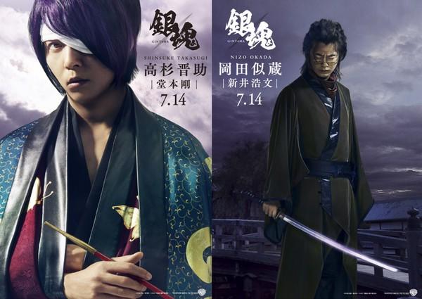 Tsuyoshi Domoto som Shinsuke Takasugi (venstre), Hirofumi Arai som Nizō Okada (højre)