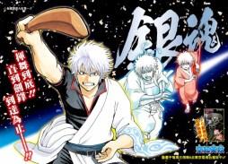 1. Hideaki Sorachi – Gintama (773)