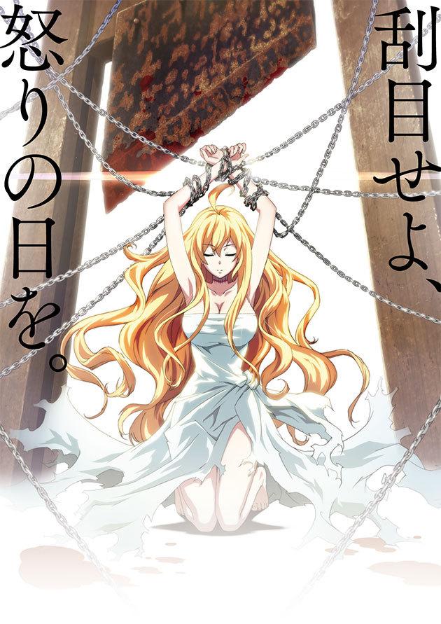 Dies irae TV anime trailer