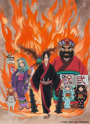 4. Hoozuki no Reitetsu 2nd Season