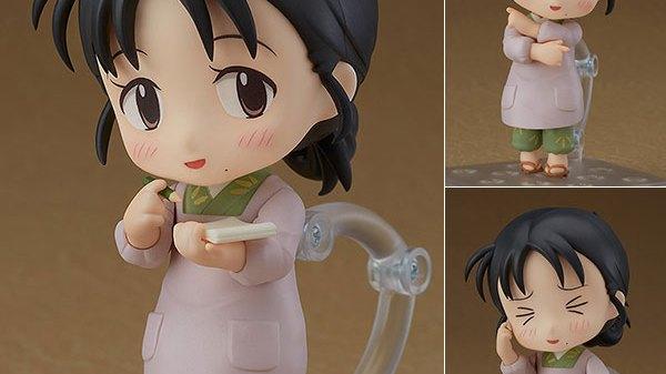 Nendoroid - Kono Sekai no Katasumi ni: Suzu-san