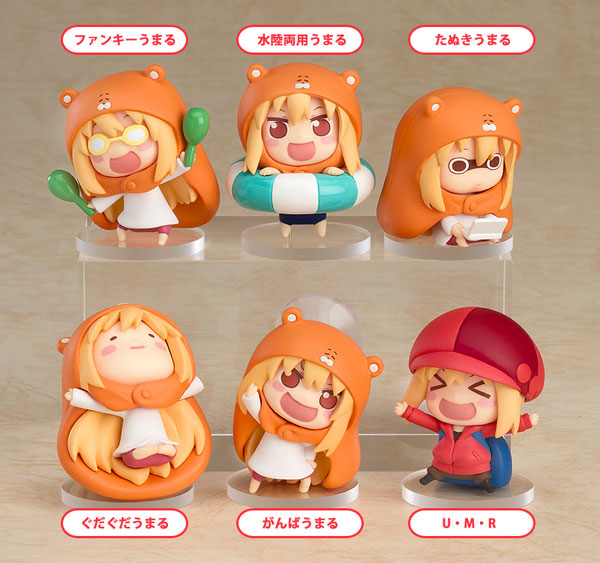 Himouto! Umaru-chan - Trading Figures Vol.2 8Pack BOX