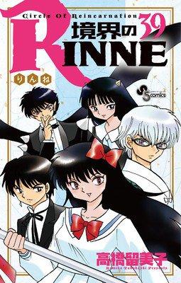 Rumiko Takahashis RIN-NE manga slutter om tre kapitler