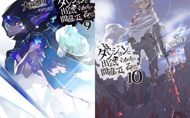 Dungeon Ni Deai Wo Motomeru Light Novel