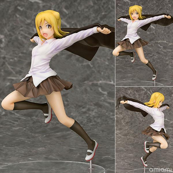 Demi-chan wa Kataritai - Hikari Takanashi 1/7 figur