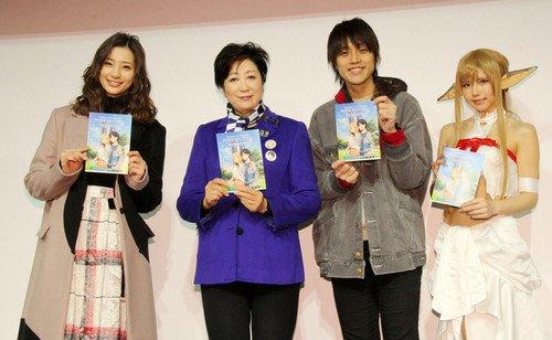 "Guvernør Koike deltog i ""Sword Art Online"" AR Event i Akihabara"