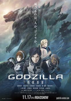 2. Godzilla anime film afslører 18. maj premiere og koncept tegninger