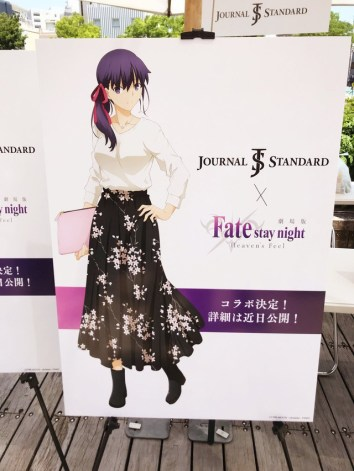 Fate/stay night [Heaven's Feel] ii.lost butterfly hype begynder
